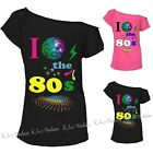 Women's Ladies I Love the 80s Stars Globe Hen Party Top Retro Fancy T-shirt Top