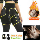 Thigh Waist High Waist Trimmer Exercise Wrap Belt Sauna Slimming Women Shaper US image
