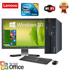 Lenovo Thinkcentre M58 PC Desktop Computer Core 2 Duo  4/8GB Win 7/10 +LCD+KB+MS