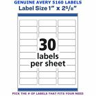 Avery Easy Peel Laser Address Labels 1' x 2 5/8' (5160) PICK YOUR OWN # OF LABEL