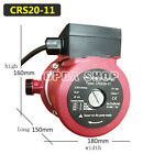 1 unit of 220v circulation pump for solar water heaters or hot water systems