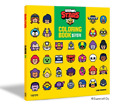 [Brawl Stars] Coloring book 20 pages with free Stickers official