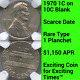 1970 NGC MS66 1C on 10C Blank  🔴 $1,150 APR! Rare Type 1 Planchet Lincoln Cent