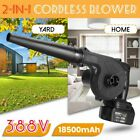 Rechargeable Cordless Blower High-Horsepower Copper Electric Vacuum Cleaner 388V