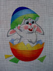 "Needlepoint canvas ""Easter Bunny & Egg"""