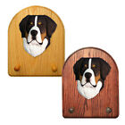 Greater Swiss Mt. Dog Key Leash Holder. In Home Decor Wood Products & Dog Gifts.