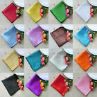 "10pcs 12"" Square Satin Cloth Napkin or Pocket Handkerchief Color U Pick NPK-S"