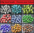 100g x 8/0 Glass Silverlined Seed Spacer Beads 3mm -You Choose Colour! 1st P&P
