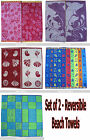 SPECIAL - 2 x Jacquard REVERSIBLE Large Beach Towels 90cmx180cm NEW