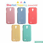 HAPPYMORI KOREAN GENUINE Case Cover for Galaxy S4 - Sherbet Topping (Case Only)
