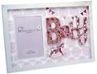 Personalised Baby Girl or Boy Photo Frame New Parent Baby Gift, Engraved Gift