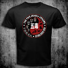 The 5 five Deadly Venoms Shaolin Squad Retro Cult Kungfu Movie T-shirt Tee