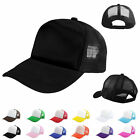 Men Women Classic Adjustable Trucker SunGolf Mesh Peak Hat Baseball Snapback Cap
