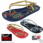 NEW LADIES DUNLOP FLAT WOMENS SUMMER BEACH GIRLS RETRO FLIP FLOPS JELLY SANDALS