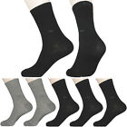 "5 Pairs Lot Mens Comfort Diabetic Socks MK ""Skin contact surface is 100% cotton"""