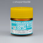 (25€/100ml) AQUEOUS HOBBY COLOR 10ml Acryl-Transparentfarbe Auswahl - Mr.Hobby