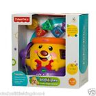 New Fisher Price laugh & learn cookie shape surprise toy