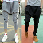 Mens Dance Jogger B Boy Sportwear Hiphop Harem Pants Slacks Trousers Sweatpants