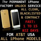 100% PREMIUM Factory Unlock Service AT T iPhone 6s 6s+ Plus BLACKLISTED CONTRACT