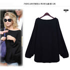 Fashion Women Knitted Sweater Jumper Batwing Sleeve Loose Cardigans Outwear Tops