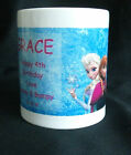 PERSONALISED, ELSA * OLAF * ANNA* FROZEN MONEY BOX * MUG *
