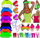NEON  TUTU SKIRT/ ACCESORIES 80'S FANCY DRESS HEN PARTY