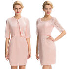 Vintage~NEW Formal Half Sleeve Lace Mother Of The Bride Mini Dress +Free Jacket