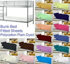 Plain Dyed Bunk Bed Fitted Sheet 2 Foot 6 Inch Small (75cm x 190cm)