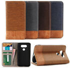 Hybrid Man Case Wallet Leather Cover F Samsung Galaxy S7/S7 Edge LG G5 Accessory