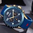 Curren Luxury Watch Men's Sports Military Army Fashion Quartz Analog Wrist Watch image