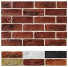 BRICK SLIPS CLADDING WALL TILES FLEXIBLE (Pack of 60 ) = 1 Sqm LOOK RUSTIC BRICK
