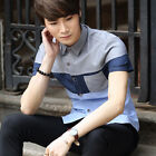 Summer Men Suit Collar Slim-Fit Shirt Button Tops Short Sleeve Tee Splice Style