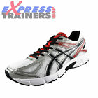 Asics Mens Patriot 7 Running Shoes Gym Fitness Trainers White *Authentic*