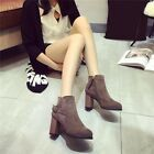 Womens Lady High Heels Zipper Ankle Boots Party Block Nubuck Leather Shoes Size