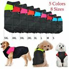 Winter Warm Dog Clothes Padded Waterproof Coat Pets Vest Jacket For Dogs 8 Sizes