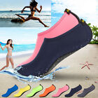 best barefoot shoes aqua water socks summer sport trainers sandals skin footwear