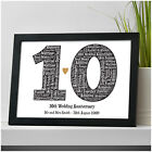 10th Wedding Anniversary PERSONALISED Mr & Mrs Print Gift 10 Years Married Gifts
