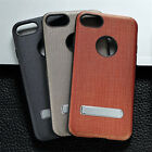 TOTU PU Leather case for iPhone 7/ 7 Plue TPU Edge Protective Shockproof Cover