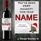 FUNNY WINE BOTTLE LABEL - PERSONALISED BIRTHDAY CHRISTMAS GIFT ADULT HUMOUR