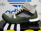 NEW AUTHENTIC ADIDAS Supernova Riot Men's Trail Shoes - Green/Tan;  BB3949