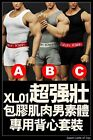 1/6 Custom FIgure Accessory XL-01 New Male Tanktop+Underwear For Phicen M34