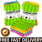 LARGE Microfibre Cleaning Cloth Multipurpose Towel Duster Polishing Home Kitchen