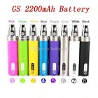 CHEAPEST Authentic GS Ego 2 Huge Capacity Rechargeable E-Cig 2200mah Battery