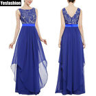 Women Long Formal Cocktail Party Dress Evening Party Bridesmaid Ball Gown Blue