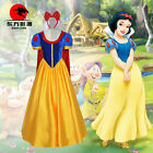 DFYM Halloween Snow White Princess Cosplay Costume Fairytale Party Ball Gown