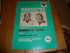 1974 FA CUP 4th ROUND HEREFORD v BRISTOL CITY 26-1-74