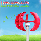 100W-300W 12V/24V Vertical Axis Wind Turbine Generators VAWT House Boat Garden