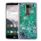 For LG G Stylo 2 Plus Bling Hybrid Liquid Glitter Rubber Protective Case Cover