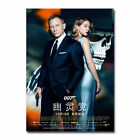 10785 James Bond 24 - Spectre 2 Mo Art Poster Print $34.95 CAD