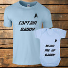 Star Trek Inspired Captain Daddy & Baby, Kids Father & Son Matching T-shirt Set